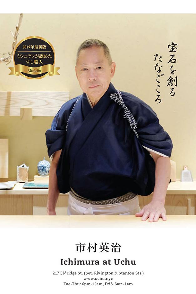 995-gourmet_ichimura