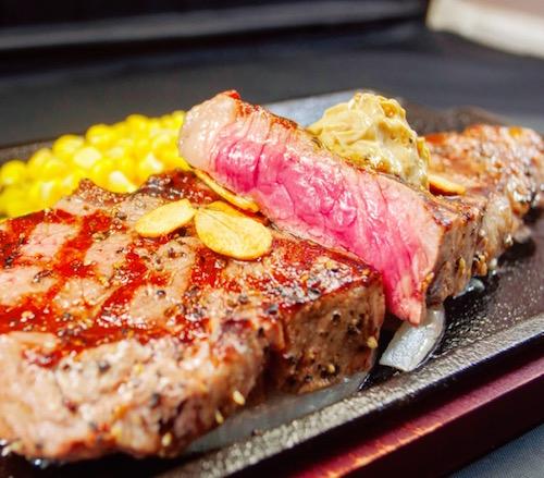 Ikinari Steak Chelsea_1
