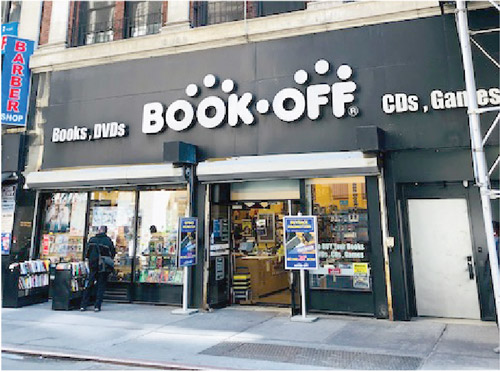 bookoff_1