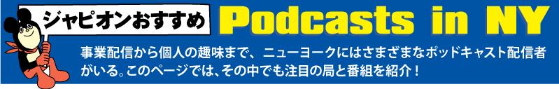Sound_2-1