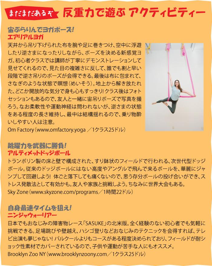983-Sports44