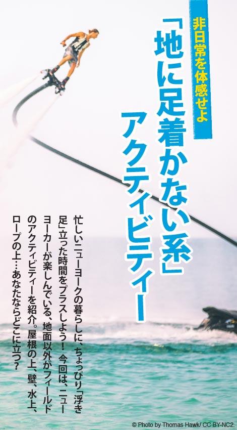 983_Sports_Tobira
