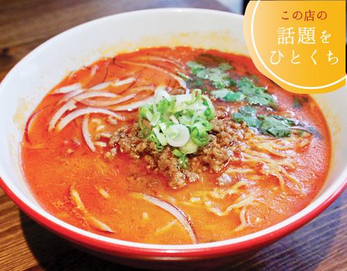 984-hitokuchi_logo