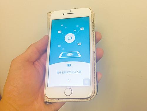 988-app-4-44