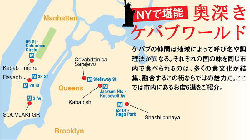 994-Kebab_map