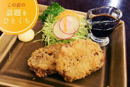 996_Hitokuchi_Sushi-you_1