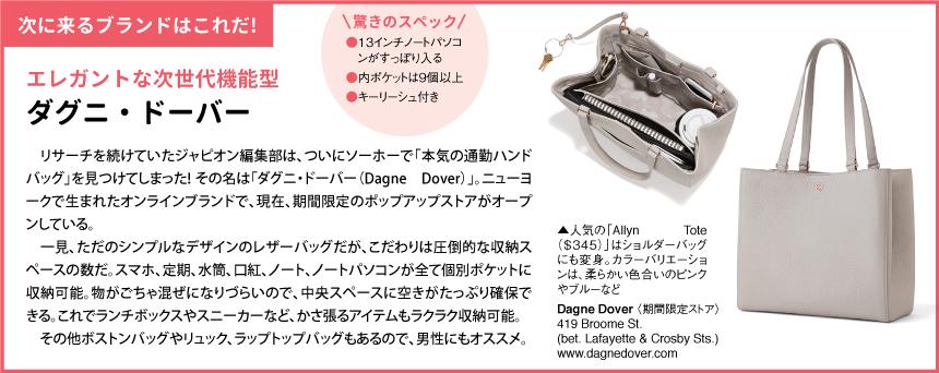997-P04-Bags6