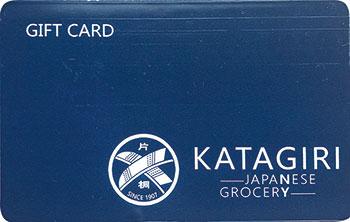1000-Anniversary3-Katagiri