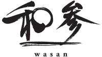 1000-Anniversary3-Wasan-logo