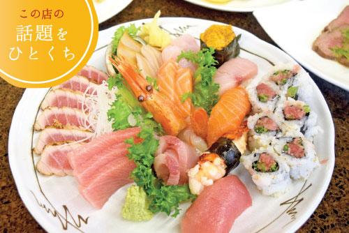 1001_Hitokuchi_Restaurant-Kawaguchi_1