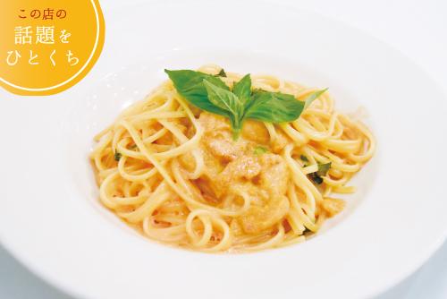 1019_Basta-Pasta_1